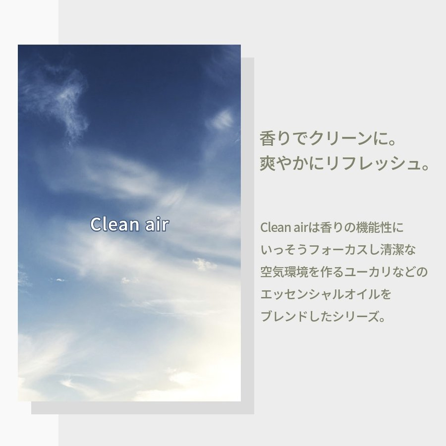 アットアロマ マスク用アロマシール30枚入 C10 CLEAR TEA TREE  クリアティートリー @aroma aroma sticker in-store 03