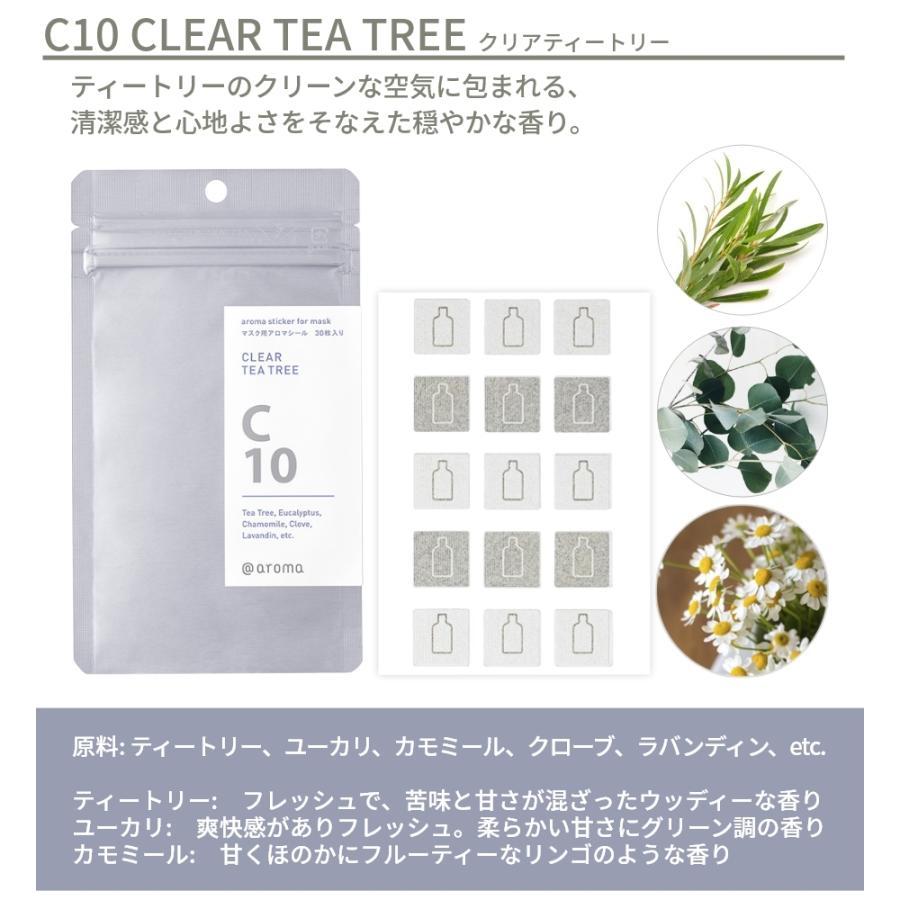アットアロマ マスク用アロマシール30枚入 C10 CLEAR TEA TREE  クリアティートリー @aroma aroma sticker in-store 04