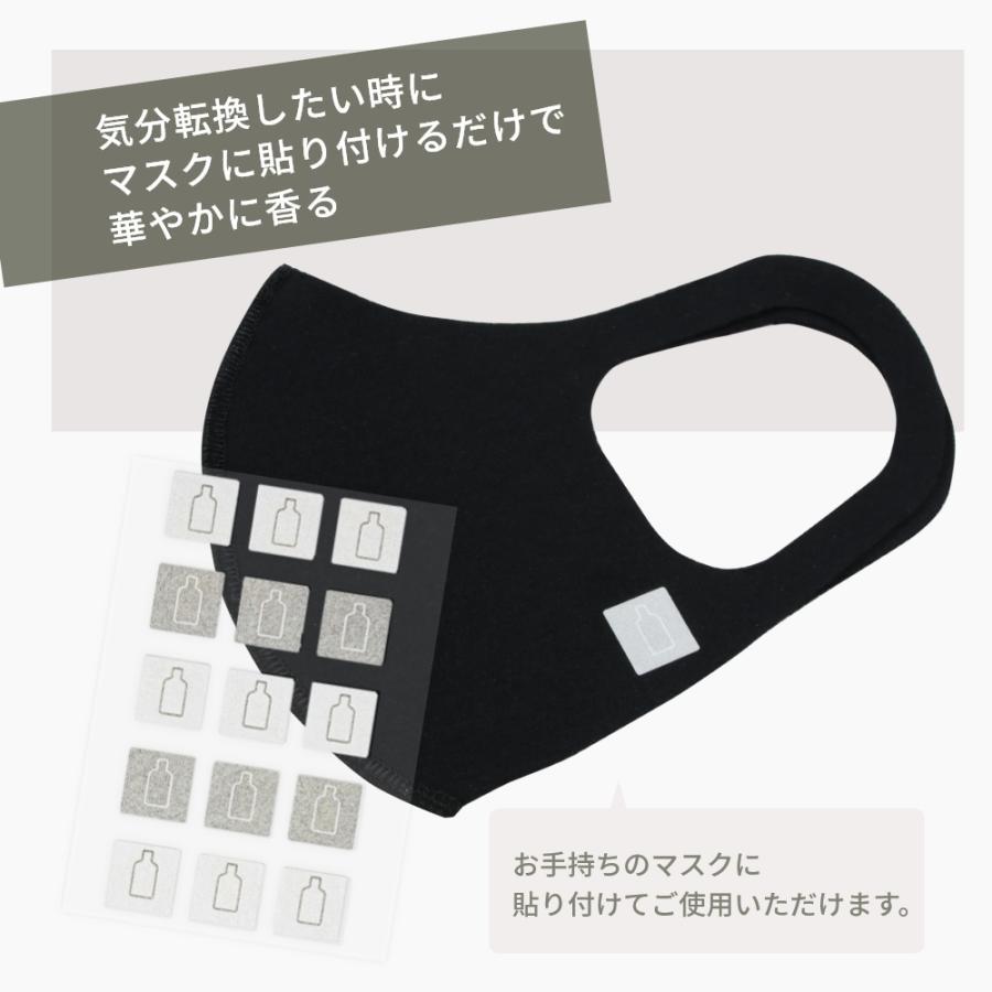 アットアロマ マスク用アロマシール30枚入 C10 CLEAR TEA TREE  クリアティートリー @aroma aroma sticker in-store 08