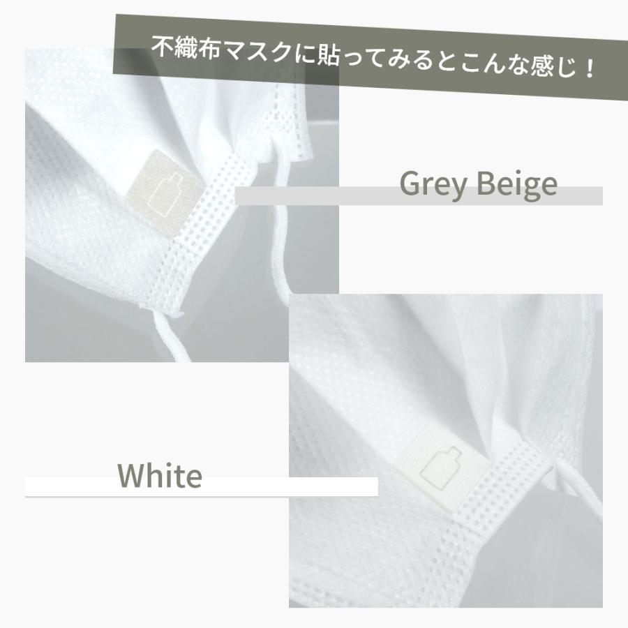 アットアロマ マスク用アロマシール30枚入 C10 CLEAR TEA TREE  クリアティートリー @aroma aroma sticker in-store 09