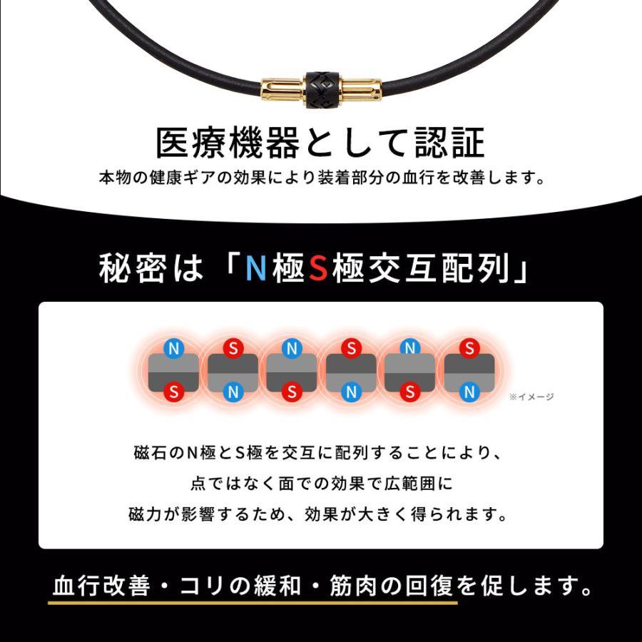 コラントッテ ネックレス リボル Revol Colantotte 磁気ネックレス 医療機器 ABARE in-store 03