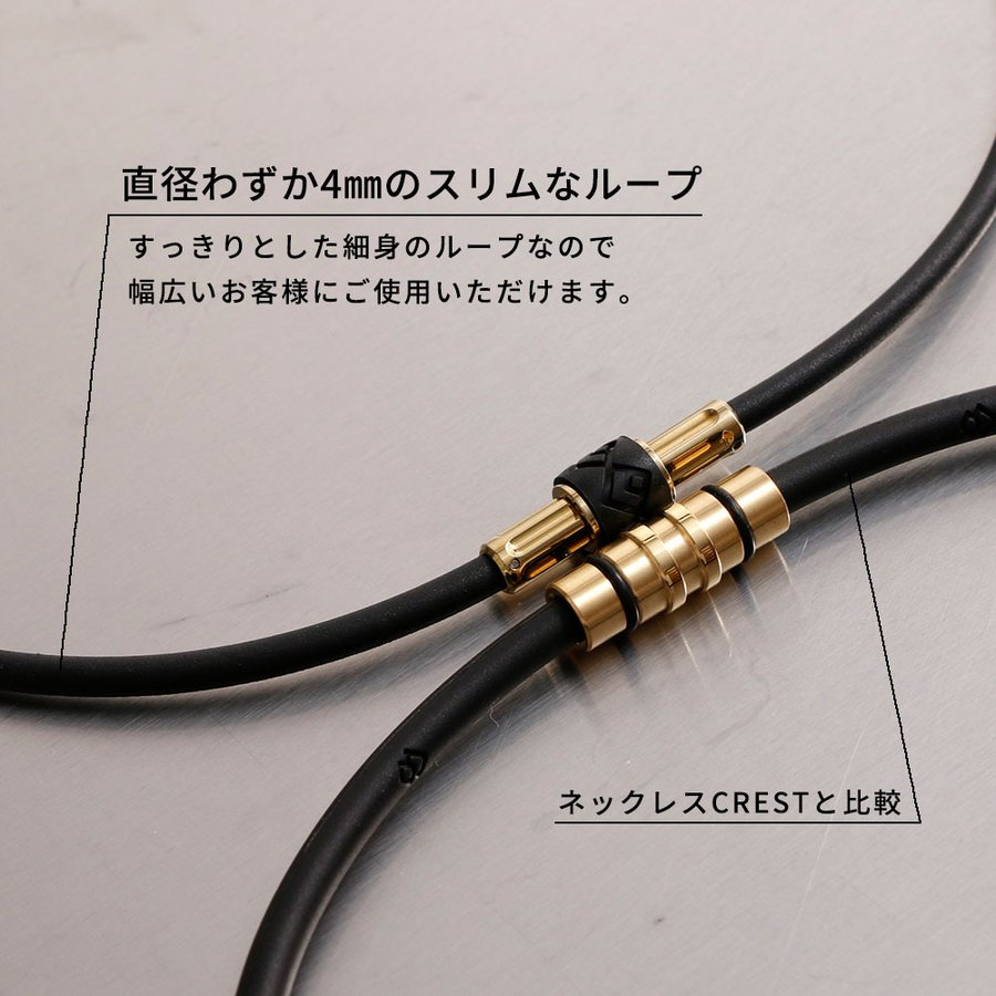 コラントッテ ネックレス リボル Revol Colantotte 磁気ネックレス 医療機器 ABARE in-store 05
