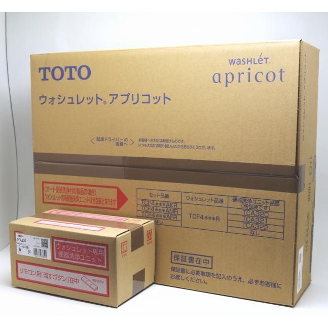 【新品】 TOTO ウォシュレット アプリコット TCF4833AKR #NW1 ホワイト 便座洗浄ユニットTCA320付属 温水洗浄便座 inage78