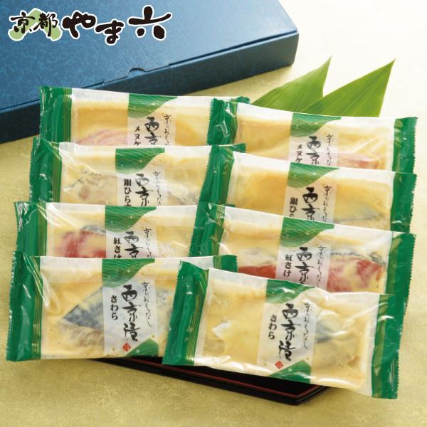 お中元 御中元 2021 購入 明神水産 藁焼き鰹 びんちょうまぐろたたきセット 型番:YB-0 ギフト 送料無料 鮮魚 お取り寄せ かつお マグロ 引出物