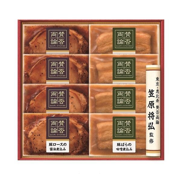 お中元 御中元 購入 送料無料 2021 伊藤ハム笠原将弘監修豚肉の煮込み2種ギフト 型番:WA-37 肉 惣菜 ギフト お取り寄せ 送料無料