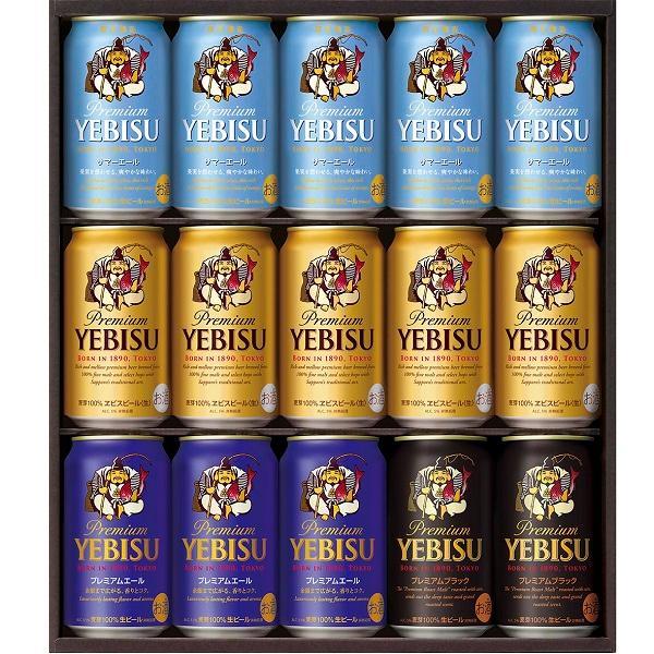 酒 お中元 御中元 2021 サッポロビール ヱビス5種の味わいセット メーカー直売 ギフト お取り寄せ 送料無料 型番:YPV4D ビール 世界の人気ブランド
