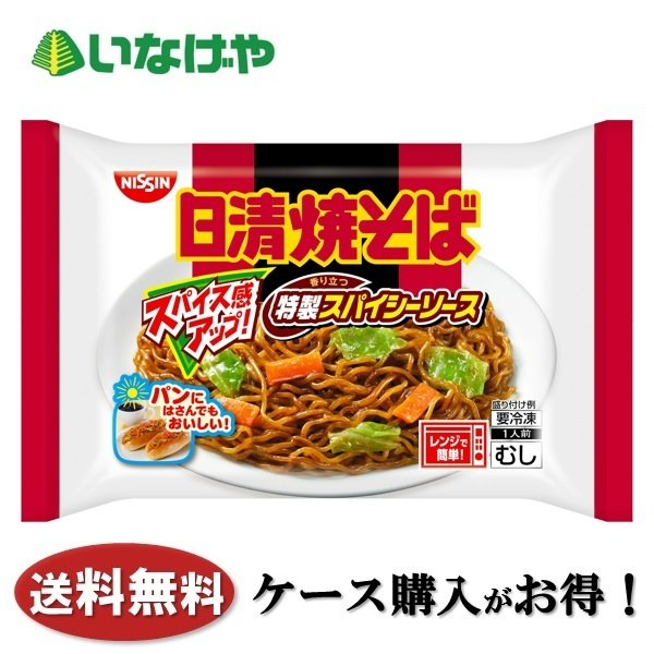 冷凍食品 業務用 サービス ライフフーズカリフラ プレゼント 500g×20袋 糖質ダイエット ケース 人気 カリフラワーライス