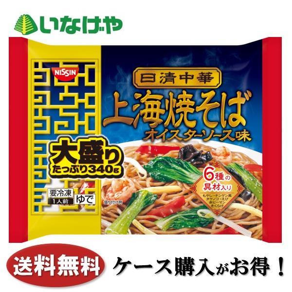 送料無料 冷凍食品 低価格 パスタ 麺 日清フーズ 290g×14袋 業務用 日本未発売 青の洞窟 ケース ボロネ−ゼ