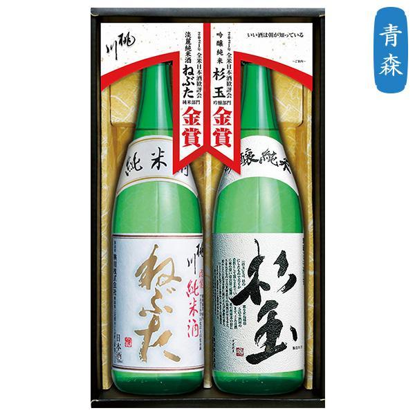 酒 お中元 御中元 売却 2021 アサヒビール アサヒスーパードライファミリーセット 8 ジュース 型番:FS-3N お取り寄せ ギフト 期間限定送料無料 ビール 送料無料