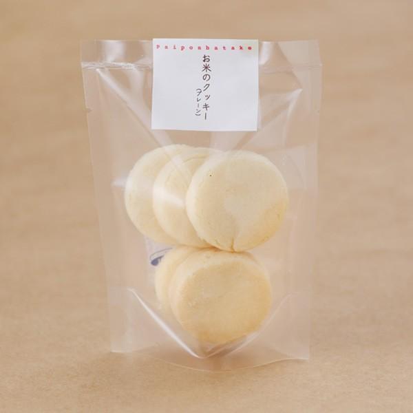 パイポン畑  プレーン 米粉100%手焼きクッキー×4 グルテンフリー 自家自然栽培  inahoya 03