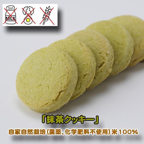 パイポン畑 抹茶 米粉100%手焼きクッキー×4個 グルテンフリー 自家自然栽培|inahoya