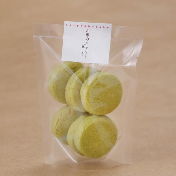 パイポン畑 抹茶 米粉100%手焼きクッキー×4個 グルテンフリー 自家自然栽培|inahoya|02