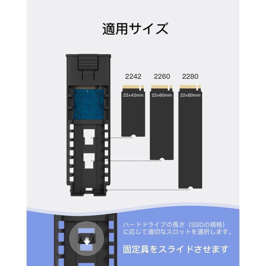 USB3.1 Gen2 M.2 SSD ケース NVMe SATA SSD NVMe M-Key 対応 アルミ筐体 超高速転送 USB A-CとUSB C-Cケーブル付き Type-C Type-A 2242 2260 2280 inateck 03