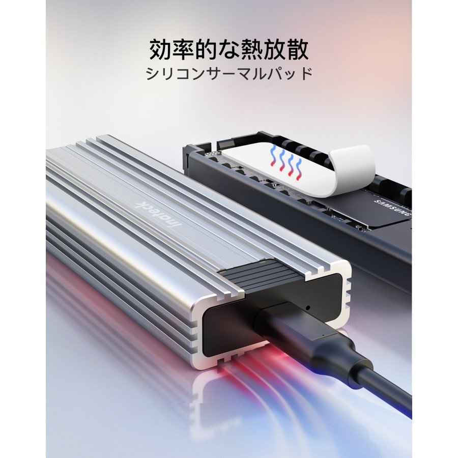 USB3.1 Gen2 M.2 SSD ケース NVMe SATA SSD NVMe M-Key 対応 アルミ筐体 超高速転送 USB A-CとUSB C-Cケーブル付き Type-C Type-A 2242 2260 2280 inateck 05