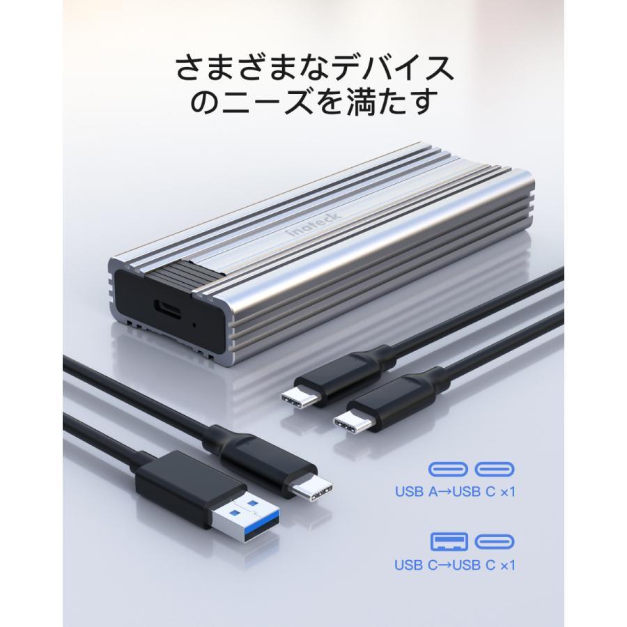 USB3.1 Gen2 M.2 SSD ケース NVMe SATA SSD NVMe M-Key 対応 アルミ筐体 超高速転送 USB A-CとUSB C-Cケーブル付き Type-C Type-A 2242 2260 2280 inateck 07