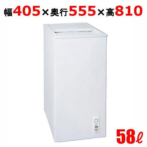 【業務用】【送料無料】 エクセレンスシリーズ スライド式冷凍庫 MA-6058SL 幅405×奥行555×高さ810