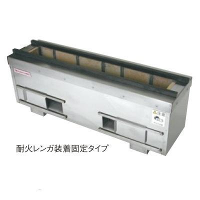 コンロ 耐火レンガ木炭コンロ SC-6022 /送料別 幅600×奥行220×高さ270
