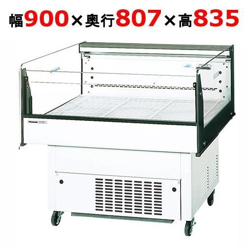 サンヨー 冷蔵ショーケース 幅900×奥行807×高さ835 (SAR-ES90FBNA(旧型式:SAR-ES90FBN)) アイランドタイプ (送料無料)(業務用)