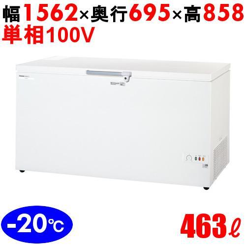 サンヨー チェストフリーザー 幅1563×奥行692×高さ848 (SCR-RH46V(旧型式:SCR-R46V)) ワイドタイプ (送料無料)(業務用)