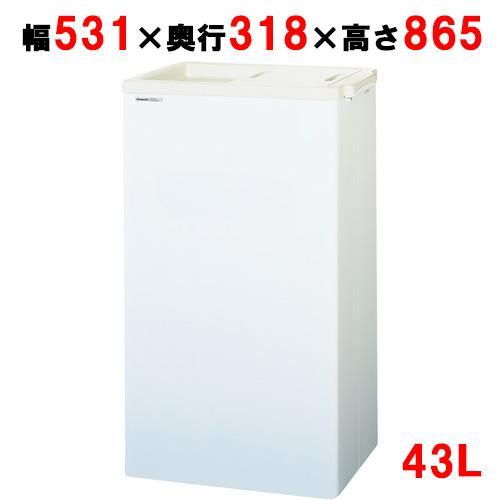 サンヨー 冷凍ストッカー 幅531×奥行318(+20)×高さ865 (scr-s45(旧型式:SCR-S44)) スライド扉タイプ (送料無料)(業務用)