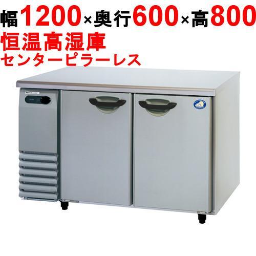 サンヨー 恒温高湿庫 幅1200×奥行600×高さ800 (SHU-G1261SA) よこ型 (送料無料)(業務用)