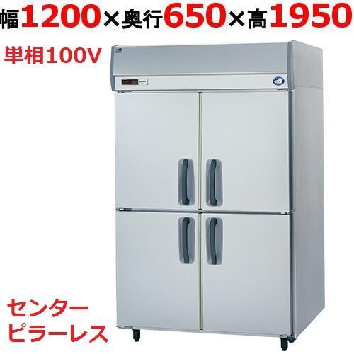 業務用 冷凍庫 SRF-K1261SA(旧型式:SRF-K1261S) 幅1200×奥行650×高さ1950パナソニック(旧サンヨー)