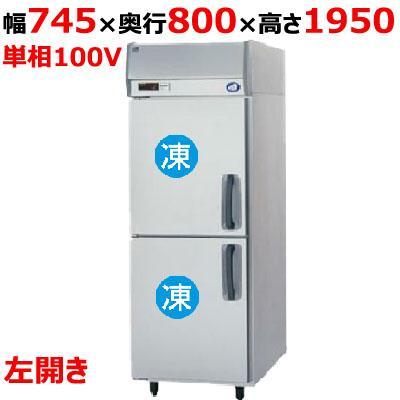 業務用 冷凍庫 SRF-K781L 幅745×奥行800×高さ1950パナソニック(旧サンヨー) (SRF-K781L)