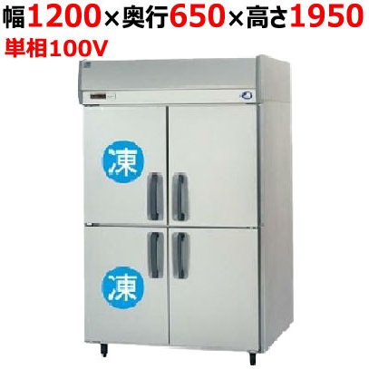 業務用 冷凍冷蔵庫 SRR-K1261C2(旧型式:SSR-J1261C2VA) 幅1200×奥行650×高さ1950パナソニック(旧サンヨー)