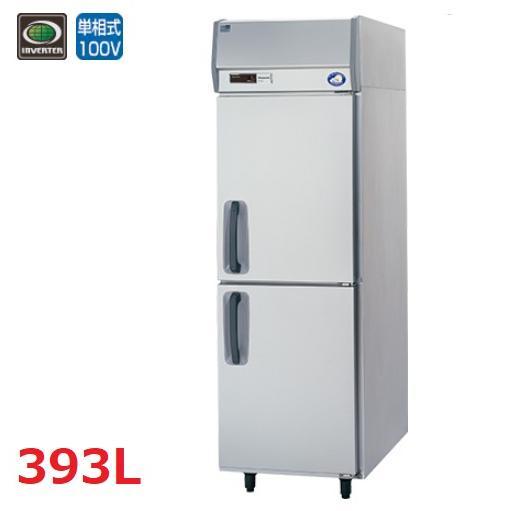 業務用 冷蔵庫 SRR-K661(旧型式:SRR-J661VA) 幅615×奥行650×高さ1950パナソニック(旧サンヨー)