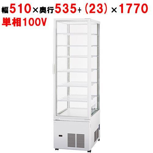 サンヨー スイング扉ショーケース 単相100V 幅510×奥行535(+23)×高さ1765 (ssr-280n) (送料無料)(業務用)