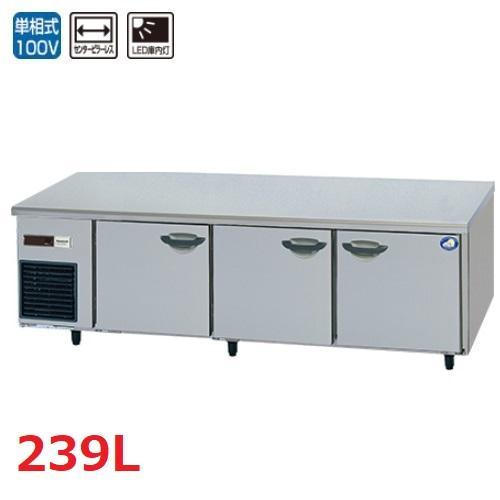 サンヨー 低コールド 冷蔵庫 幅1800×奥行600×高さ600 (sur-gl1861sa) (送料無料)(業務用)