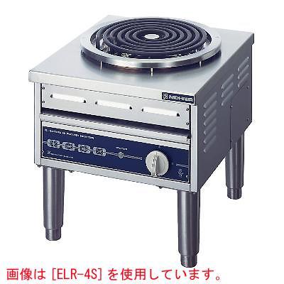電気ローレンジ(シーズヒーター式)幅600×奥行600×高さ450(ELR-5S)(業務用)