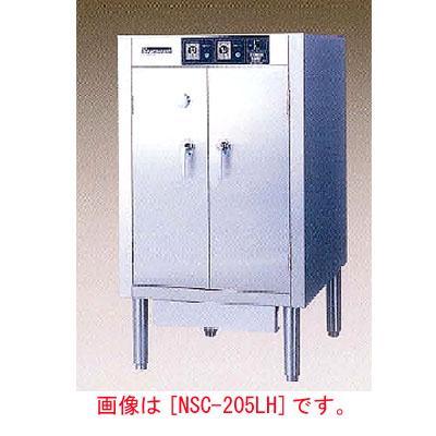 電気包丁・まな板殺菌庫(乾燥機能付)幅550×奥行600×高さ1600(NSC-205H)(業務用)