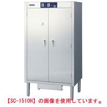電気包丁・まな板殺菌庫(乾燥機能付)幅850×奥行600×高さ1600(SC-1510H)(業務用)