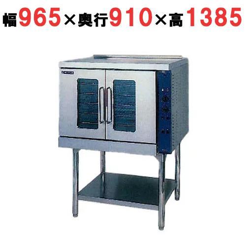 電気コンベクションオーブン幅965×奥行910×高さ1385(SCO-11)(業務用)