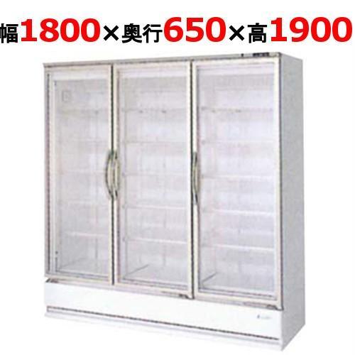 業務用リーチインショーケース(冷凍タイプ) MRS-60FWTR5 福島工業/送料無料 幅1800×奥行650×高さ1900