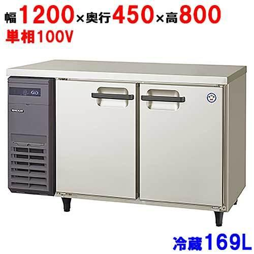 業務用冷蔵コールドテーブル TMU-40RE2(旧型式:TMU-40RE) 福島工業/送料無料 幅1200×奥行450×高さ800