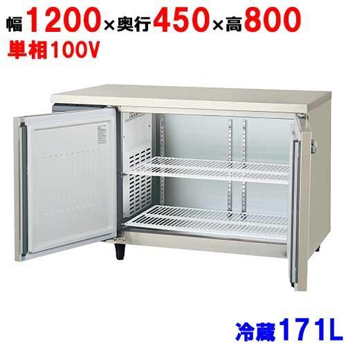 業務用冷蔵コールドテーブル TMU-40RM2-F 福島工業/送料無料 幅1200×奥行450×高さ800