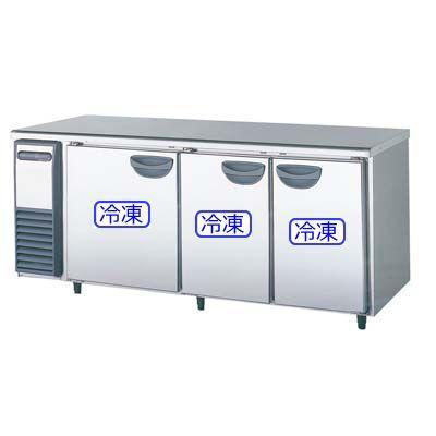 冷凍コールドテーブル 業務用 福島工業 TRW-63FMTA / 送料無料 幅1800×奥行750×高さ800