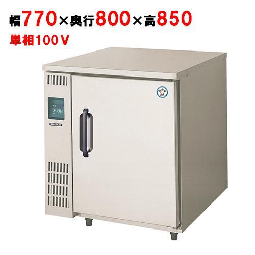 超鮮度高湿庫 業務用 福島工業 UFD-080W3 / 送料無料 幅770×奥行800×高さ850