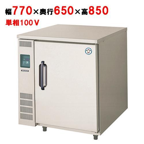 超鮮度高湿庫 業務用 福島工業 UFN-080W3 / 送料無料 幅770×奥行650×高さ850