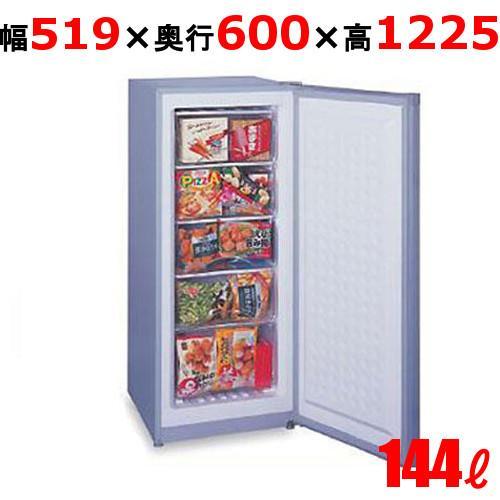 【業務用/新品】 三ツ星貿易 フリーザー(アップライト型 冷凍ストッカー) 144L MA-6144 幅519×奥行600×高さ1225 【送