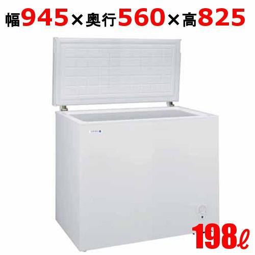 冷凍ストッカー 冷凍庫 ストッカー 業務用 198L 幅945×奥行560×高さ825 JH198CR[旧型式:JH198C