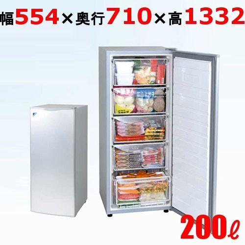 冷凍ストッカー(ファン式) 縦型 幅554×奥行710×高さ1332(LBVFD2BS)(業務用)