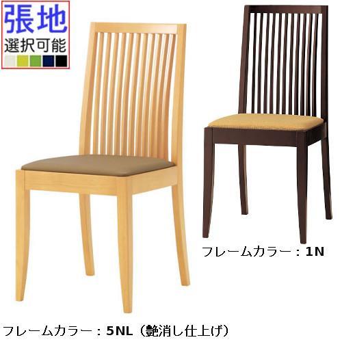 CRES(クレス) 木製イス ソナール 張地Aランク /(業務用椅子/新品)(送料無料)