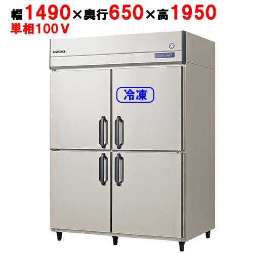 業務用縦型冷凍冷蔵庫 ARN-151PM 幅1490×奥行650×高さ1950/福島工業/送料無料