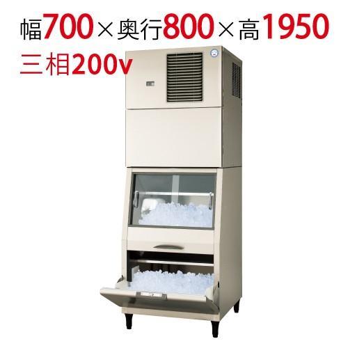 業務用スタックオンスリムタイプ製氷機 キューブアイス 240kgタイプ FIC-A240KRSST 幅700×奥行800×高さ1950/福島工業(フクシマ)/送料無料