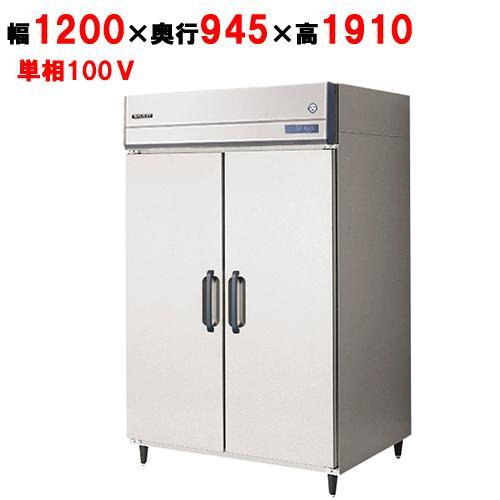 業務用縦型牛乳冷蔵庫 UMW-120RM6-RS 幅1200×奥行945×高さ1910/福島工業/送料無料