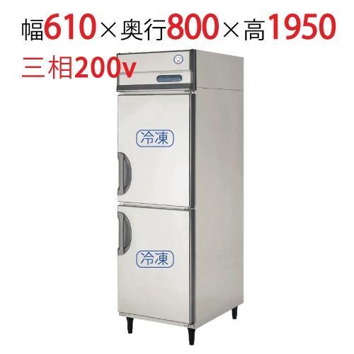 業務用縦型冷凍庫 URD-062FMD6 幅610×奥行800×高さ1950/福島工業/送料無料