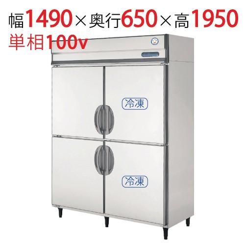 業務用縦型冷凍冷蔵庫 URN-152PM6 幅1490×奥行650×高さ1950/福島工業/送料無料